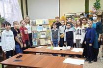 Литературный салон «Мир Достоевского детям»