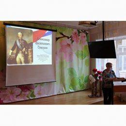 Спортивно–познавательное мероприятие «Наука побеждать», посвященное 290–летию со дня рождения А.В. Суворова