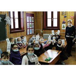 Урок безопасности «Правила безопасного поведения в зимний период»