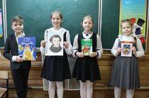 Литературный час «И снова строки зазвучали», посвященный А.С. Пушкину