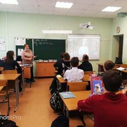 Видео-урок для учащихся 7 класса МБОУ СОШ № 1 г. Петушки «История одной барышни»