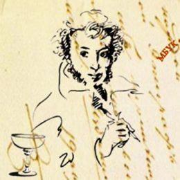 Пушкинский день России «В волшебной пушкинской стране»