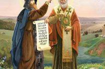 Кирилл и Мефодий: биография, детство и юность