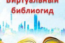 Современные женщины-писатели, книги которых популярны сегодня