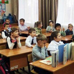 Мероприятие из цикла «Школа вежливых наук» для учащихся 2 класса МБОУ СОШ № 3