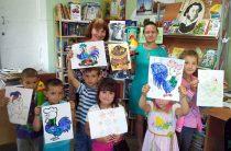 Литературно — эстетический урок «Мы читаем и рисуем сказку»