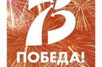 Акция-2020 «Стихи, рожденные войной». Читает: Мизяев Н.