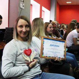 VI молодежный добровольческий форум ЦФО и регионов России «Добросаммит»