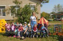 Детский праздник «Под гордым знаменем России», посвященный Дню Государственного флага