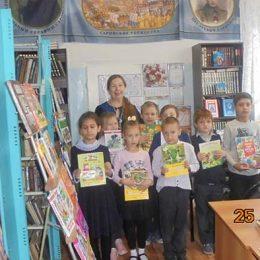 Час громкого чтения «Мы любим читать!» в Санинской сельской библиотеке