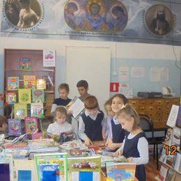 Час громкого чтения «Мы любим читать»