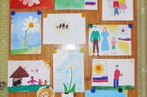 Познавательный час «День семьи, любви и верности» в Пекшинской библиотеке