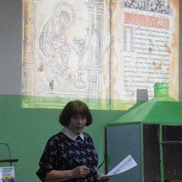 Мероприятие «Иван Фёдоров – основоположник книгопечатания»