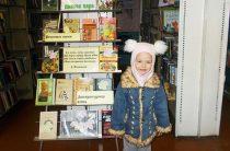День поэзии «Осенняя пора» в Костинской сельской библиотеке