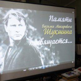 Открытие литературного сезона клуба «Встреча» при библиотеке пос. Труд