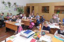 Мероприятие «Урок листопада» в Липенской ООШ