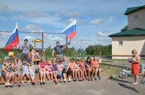 Патриотический час «Гордо реет флаг России»