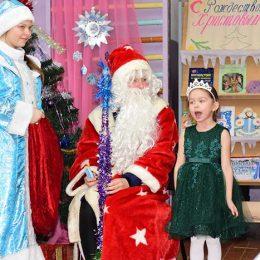 Праздник «Рождественские истории» в Головинской сельской библиотеке
