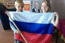 День Государственного флага Российской Федерации в Аннинской сельской библиотеке