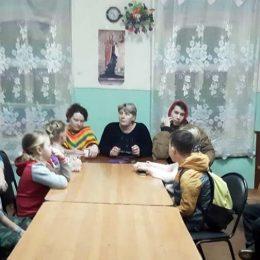Беседа «Что такое быть толерантным?» в Караваевской сельской библиотеке