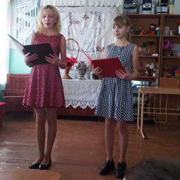 Литературно-музыкальная программа «Татьянин день» и «День студента»