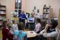 Мероприятие «Мы граждане великой России!»