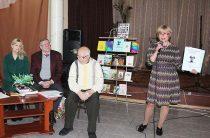 Творческий вечер участников литературного объединения «Радуга» в Крутовском СДК