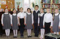Православный праздник «Под Покровом Божией Матери»