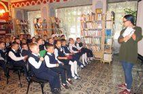 Литературное путешествие «Быть читателем стремись — в библиотеку запишись!»