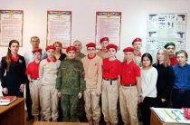 Детский литературно-эстетический центр принял участие в патриотической акции «Неделя мужества»