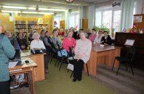 Клуб «Вдохновение» отметил юбилей Александры Николаевны Пахмутовой