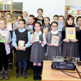 День православной книги «Да не погаснет в детских душах свет»