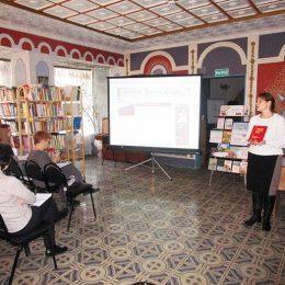 Семинар для школьных библиотек «Чтение, книга, библиотека — как основа жизненной стратегии подрастающего поколения»