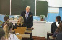 Урок мужества «Подвиг народного ополчения Петушинского района»
