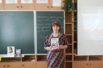 Мероприятие «Любовь дипломата» в библиотеке посёлка Труд