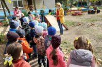 Познавательное мероприятие «Осенний калейдоскоп» в МБДОУ «Детский сад» № 10″ д. Новое Аннино