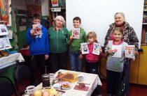 День учителя в Пахомовской сельской библиотеке