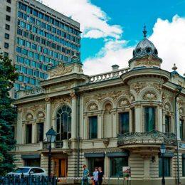 Самые известные библиотеки России. Часть 1