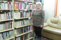 Костинская сельская библиотека