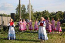 Праздник пос. Клязьменский «Здесь сердца и души наши…»