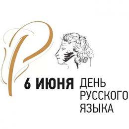 Неверовы Аня, Ксюша и Даша нарисовали рисунки к Международному Дню русского языка
