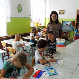 Познавательное мероприятие к Дню государственного флага России «Про символы России»