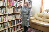 Глубоковская сельская библиотека