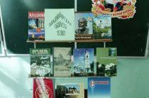 75-летие Владимирской области в Липенской ООШ