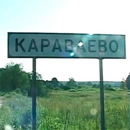 История села Караваево в фотографиях