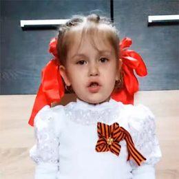 Акция-2020 «Стихи, рожденные войной». Киселёва Камилла читает стихотворение «Почему, дедуля, у тебя слеза?». Автор: Наталья Майданик