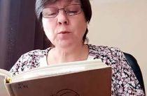 Акция «Читаем Пушкина вместе». Корнилова Елена Николаевна читает «Я памятник себе воздвиг нерукотворный»
