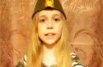Акция-2020 «Стихи, рождённые войной». Котельникова Ульяна читает произведение «Нет войны» Сергея Михалкова