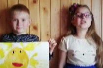 Крутовский дом культуры совместно с Крутовской сельской библиотекой участвуют в акции к Дню защиты детей «Мы  нарисуем лето»