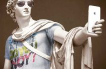 Литература, культура и искусство онлайн